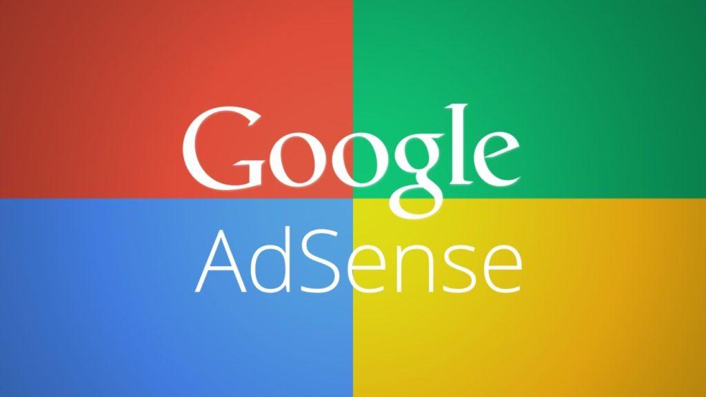 Como ganhar dinheiro com Adsense